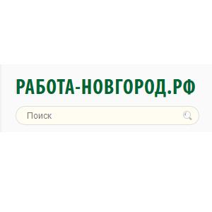 Компания «РАБОТА-НОВГОРОД.РФ» логотип